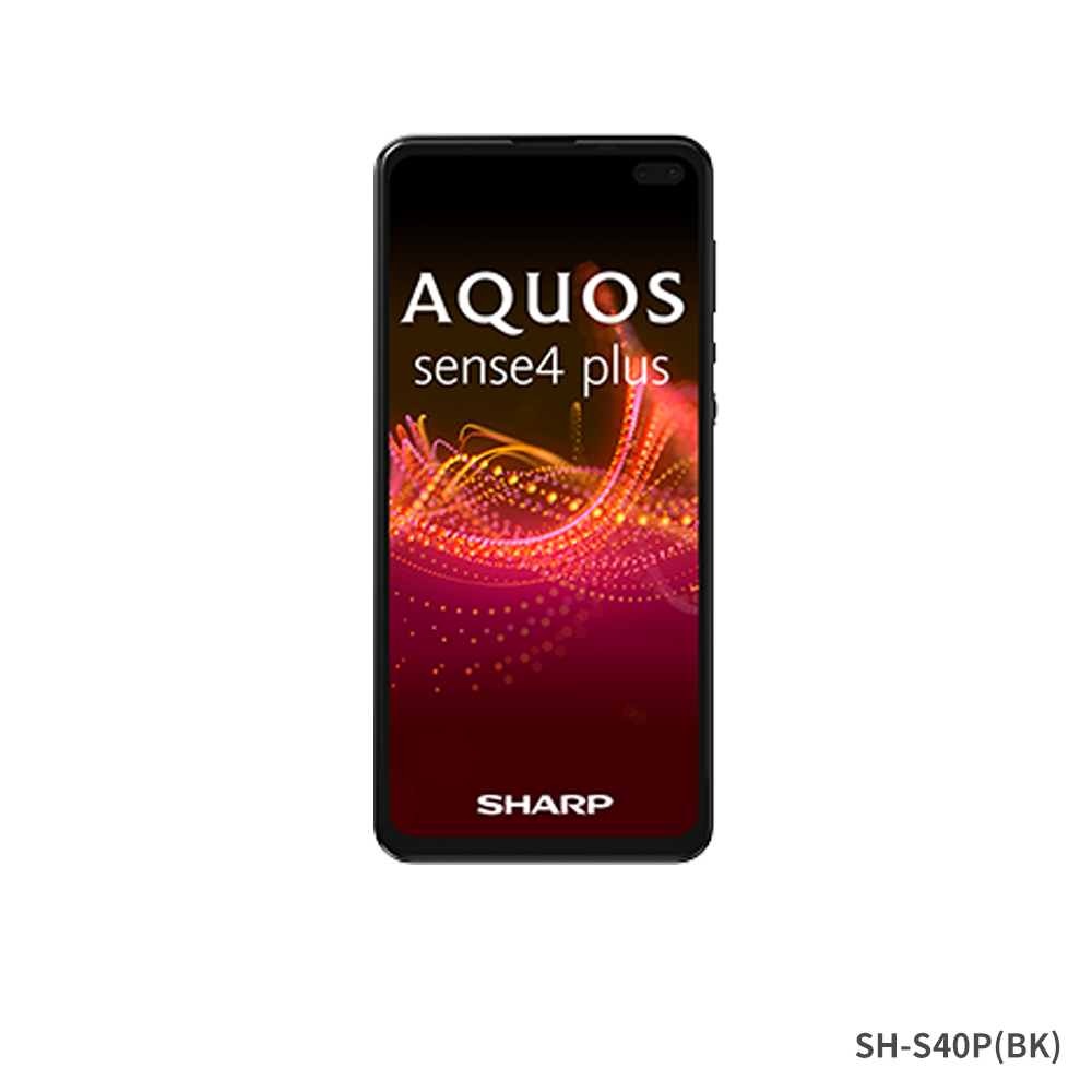 SHARP AQUOS sense4 plus智慧手機 深霧黑